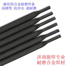 HF-800K高温耐磨合金焊条D856-15电焊条