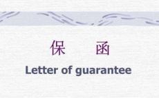2019年详情介绍外省企业进京施工备案流程