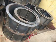 污水检查井模具-检查井模具-污水井模具厂家