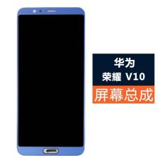 上海回收手机显示屏 手机液晶屏 手机屏幕