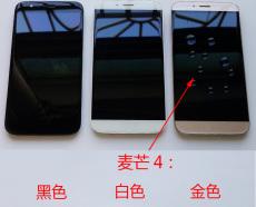 回收华硕手机显示屏 手机配件 屏幕总成