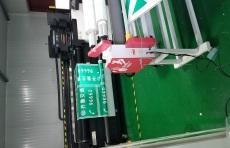 新型道路标志牌数码打印