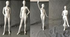 南阳塑胶模特厂家