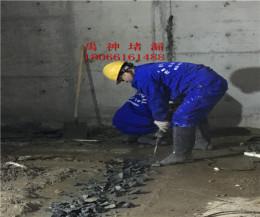济南市专业地下车库堵漏的公司
