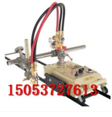 CG1-30半自动火焰切割机 钢板切割机