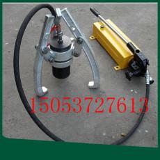 济南市液压拉马的加工范围  分体式拔轮器