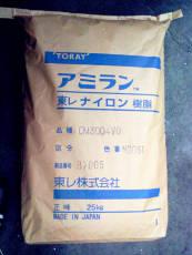 日本东丽PA66 CM3004G-15 加纤15阻燃尼龙