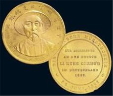 李鸿章纪念币怎么能交易出天价