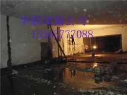 扬州地下室漏水该如何解决