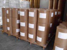 溴化度米芬原料药生产厂家现货