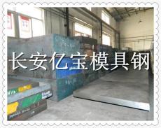 KSP3塑胶模具钢 KSP3价格