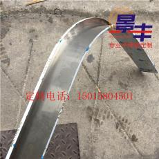不銹鋼多折邊天花轉角 四分之一圓弧形包邊