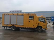 慶鈴700P多功能救險車