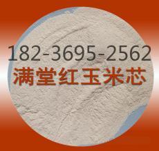 鄭州玉米芯8大用途-原材料顆粒