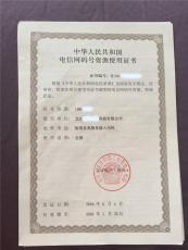 北京投资公司私募基金备案如何办理