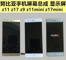 长期高价收购回收小米手机液晶屏 屏幕总成