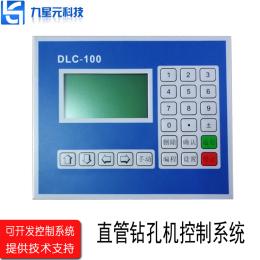 东莞四轴直管钻孔机控制系统开发