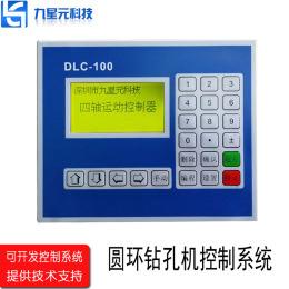 深圳圆环钻孔机控制器使用说明书