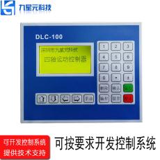 深圳运动控制器厂家提供各类控制系统定制