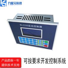 东莞六轴控制器厂家可按要求开发控制系统