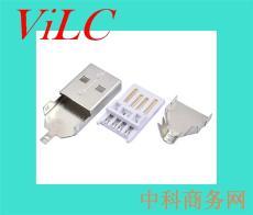 A公三件式-USB连接器-28mm/36mm端子半金锡