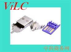 供应A公大电流-三件式USB公头-快充USB插头