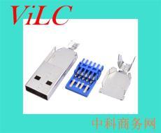 3.0A公-USB公头-焊线三件式AM-3.0USB连接器