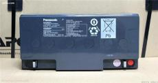LC-P1224松下Panasonic蓄电池12V24AH
