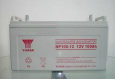 NP100-12汤浅YUASA蓄电池12V100AH