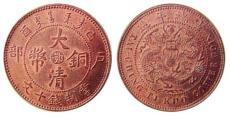 大清铜币的近日成交记录