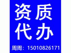 北京办理测绘资质需要哪些东西