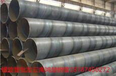 云南昆明螺旋钢管厂家