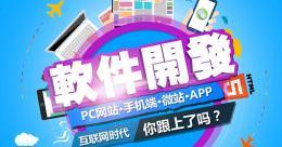 华侨投资BTL虚拟币代发系统开发多少钱