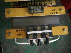 隔离变压器200V220V变380V400伏 SBK-20KVA