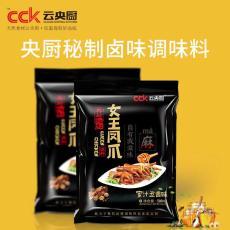 云央廚秘制鹵味雞爪燉肉豬手調味料