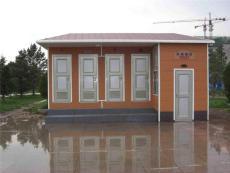 泉州环卫工人休息亭生产-泉州移动厕所销售