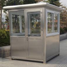 莆田吸烟亭销售-泉州岗亭厂家-宁德移动厕所