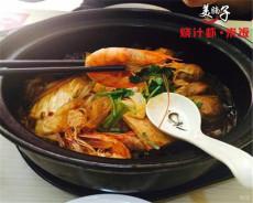 美腩子烧汁虾米饭投资开店要多少成本