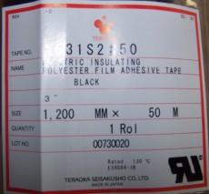 TERAOKA631S 25透明胶 寺岗631S 30白色胶