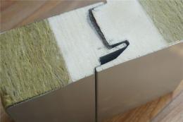 聚氨酯侧封外墙岩棉横铺板 样式多可定制