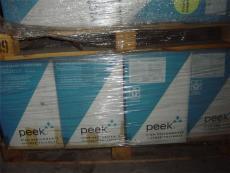 基础创新PEEK美国进口 L1000价格 有粉末