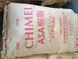 台湾奇美ASA PW-978B价格 KIBILAC代理商