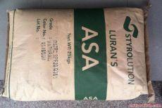 英力士ABS Lustran 汽车仪表板ABS 1146价格