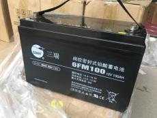 三瑞蓄电池6FM33-X 12V33AH通信系统