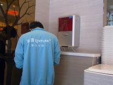临平开水器芯元节能饮水机