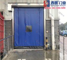 杭州不锈钢拉链快速门 防撞复位快速门