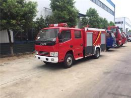 2019全系列消防车优惠价格/厂家直销全国