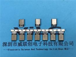 type C夹板公头华为/魅族手机USB接口插头