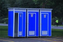 移动厕所定制移动厕所生产厂家活动卫生间