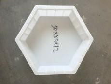 六角形护坡模具 手工生产式水泥砖模具